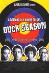 Duck_season